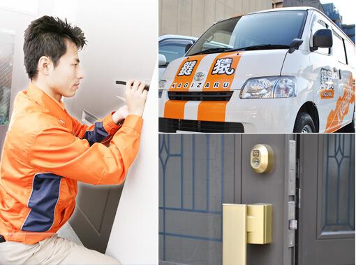 鴻巣市の鍵屋が、鍵紛失・鍵開けなどのご依頼に年中無休で出張